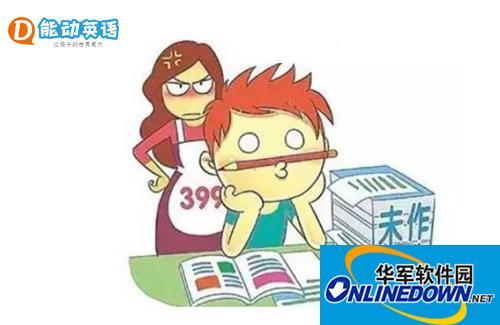 能动英语:轻松学好英语,过快乐童年
