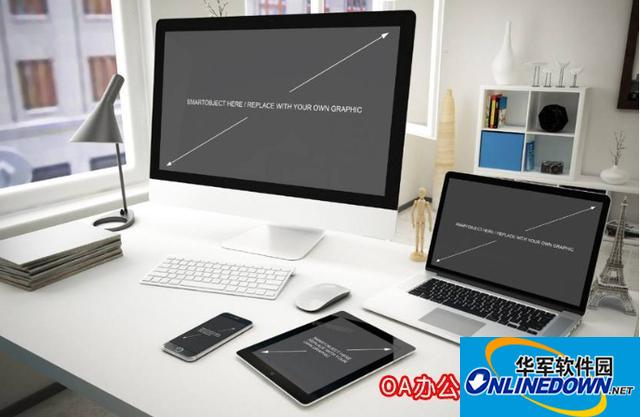 OA系统软件知识普及:浅谈OA办公系统软件对企业办公带来的好处