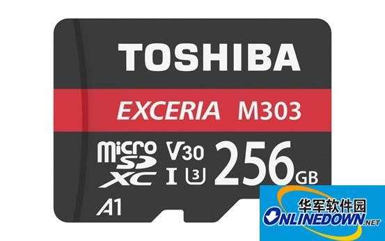数码达人必入:东芝推出全新M303 SD卡