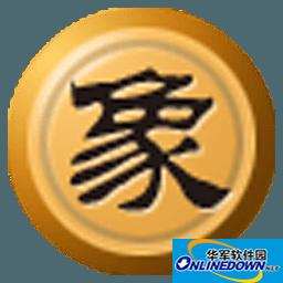微信腾讯中国象棋残局第72关怎么过
