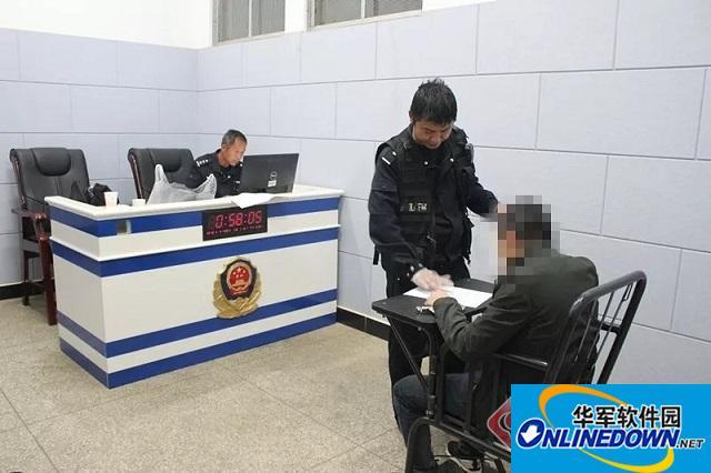 云南武定一小偷入户偷窃 住户在北京监控报警成功擒贼