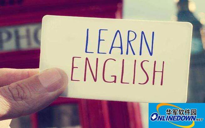 零基础水平如何学习常用日常英语口语?
