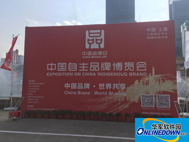 张瑞敏:日本企业是中国企业学习的榜样
