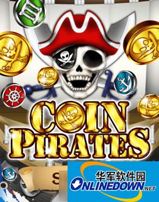 微信《海盗来了》什么是万能碎片 万能碎片获取方法
