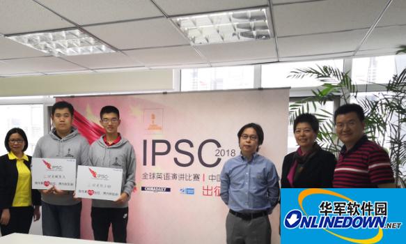 中国青年出征国际赛 让世界倾听中国声音