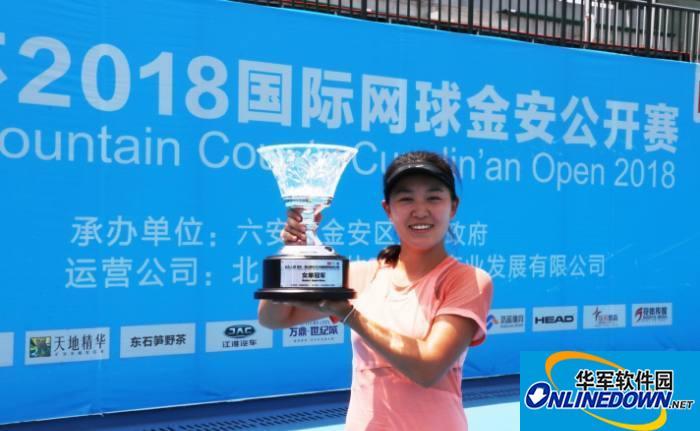 朱琳卫冕六安60k赛夺生涯第8冠 中国金花剑指冲世界TOP100排名