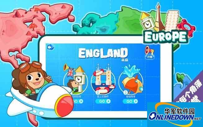 有料更有趣的五個兒童英語學習軟件!