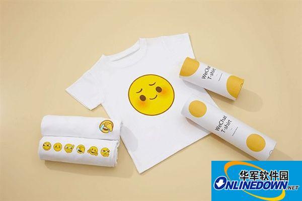 微信官方黄脸T-shirt上新:表情包太萌 还有亲子套装