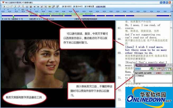 能让你口语水平up的英语口语软件来了!