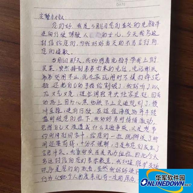 母亲逆行违法被罚怼交警 15岁女儿给交警写道歉信