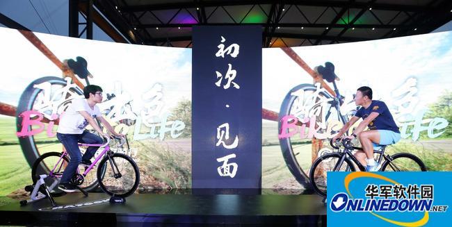 解锁时尚体育新玩法! 国安体育布局骑行圈