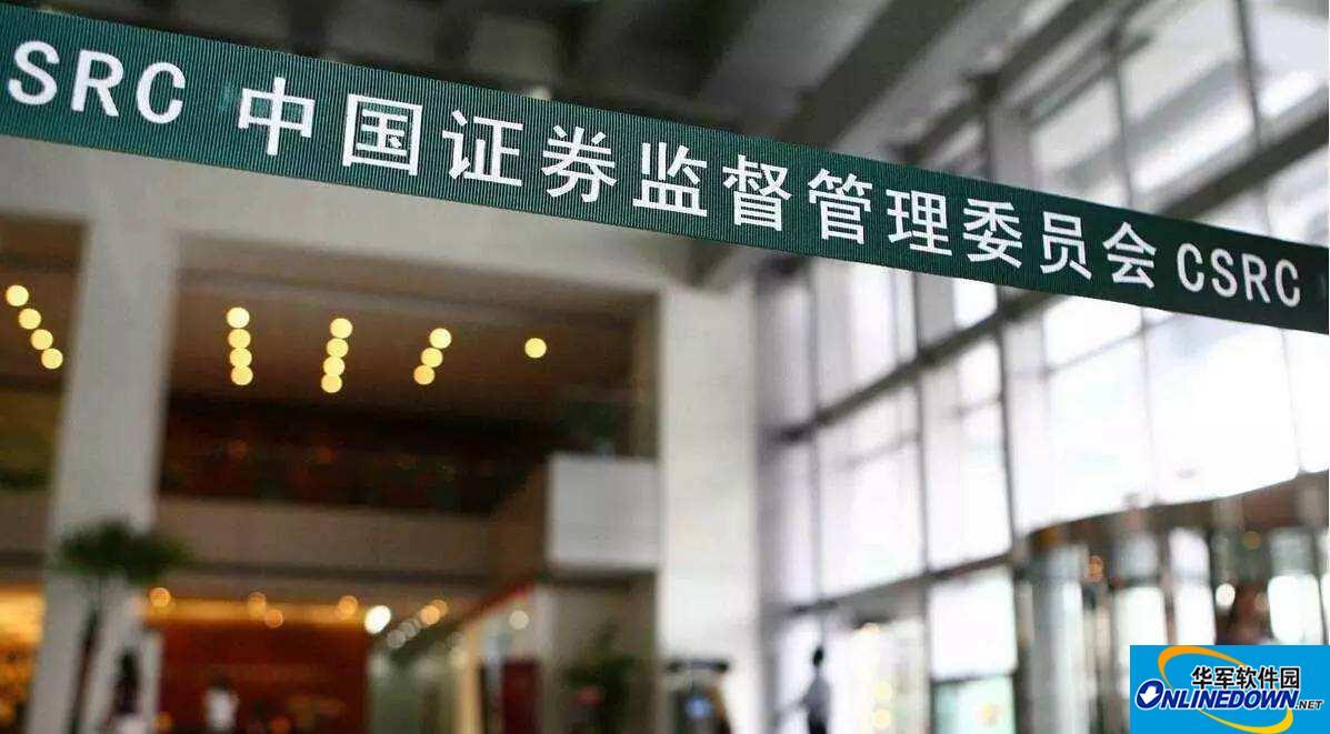 宋清辉:上市公司收入不符会计准则 财务管理或存疏漏