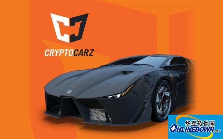 欲建立數字資產交易平臺,首款區塊鏈VR賽車游戲來襲