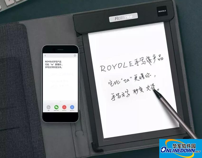 """柔宇""""手写神器""""新功能升级,让手写更""""智能"""""""