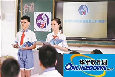 超七成小学生玩过视频软件