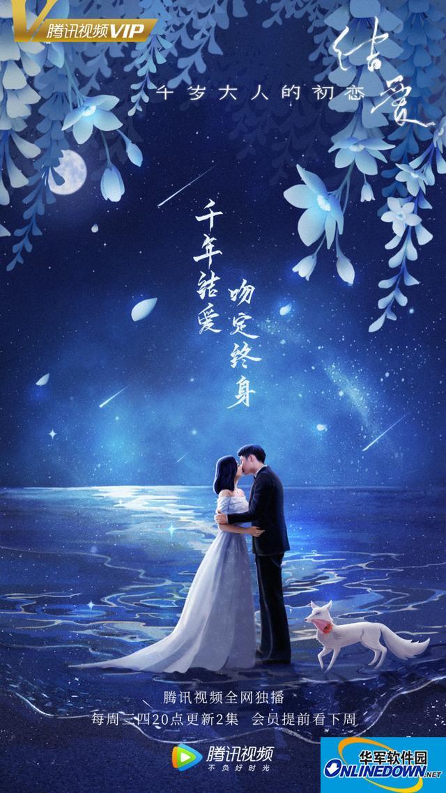 """宋茜新剧惊艳秀美背再登热搜,其实她们都有""""蝴蝶背"""""""