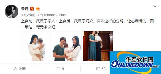 朱丹抱着女儿和妈妈合影 母女俩似复制粘贴
