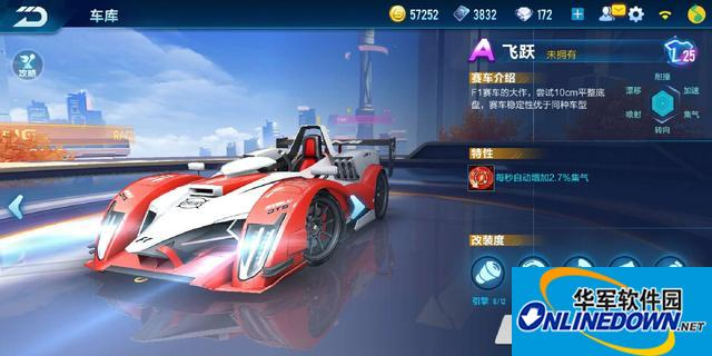 QQ飞车手游:A车飞跃到底要抽多少次才会中?看看网友怎么说!