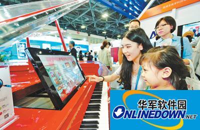 弹弹智能钢琴