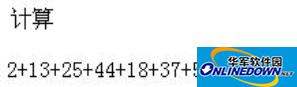小学数学天天练 全年级覆盖~2018.7.10