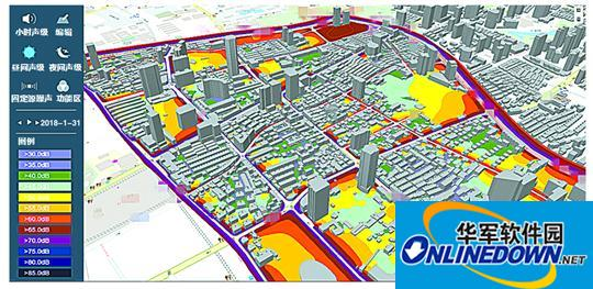 本市开发出首个可实现数据自动更新的城市噪声地图管理系统