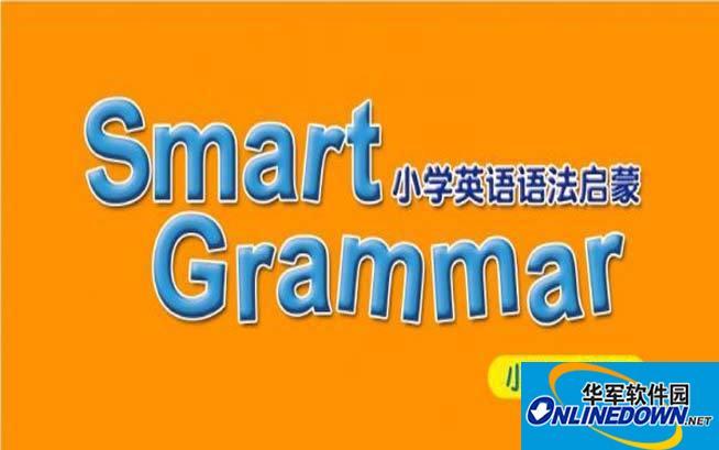 小学英语语法学习的3个误区,家长当心了!