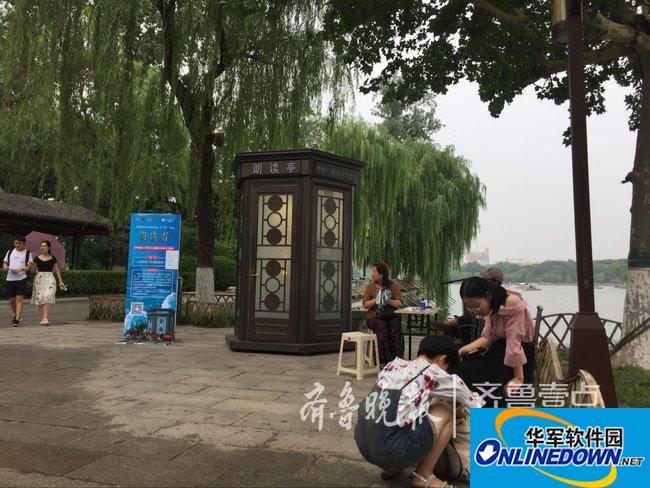 央视《朗读者》朗读亭现身大明湖,已有五六百人朗读
