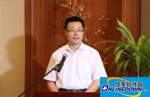 中国软件行业协会区块链分会成立暨首届区块链标准与安全应用闭门研讨峰会在京举行