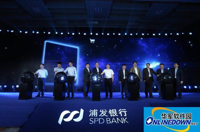 首个API BANK正式推出:把银行从街边开到企业ERP系统内部