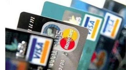 信用卡怎么还款?