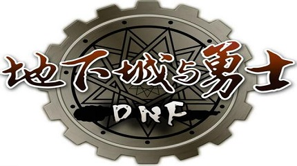 dnf仓库密码怎么设置?