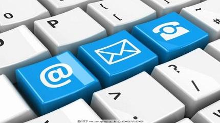 email格式怎么写?