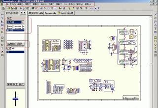 Protel99SE画元件的详细操作讲述