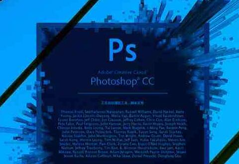 photoshop软件出现闪退的处理操作讲解