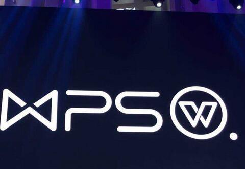 WPS office 2012绘制课程表的相关操作讲述