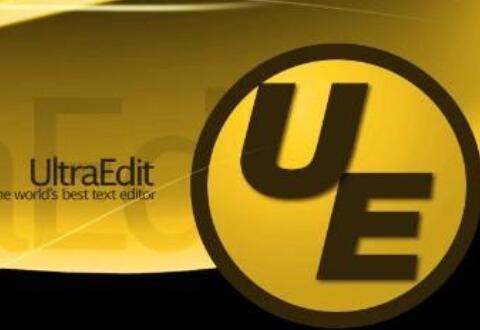 UltraEdit新建文件的详细操作步骤