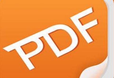 极速PDF阅读器复制文字的操作流程
