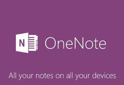 OneNote笔记本设置密码的操作流程
