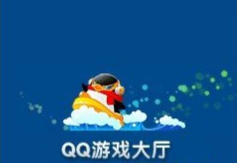 QQ游戏大厅设置照片秀的操作流程