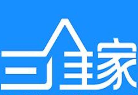 三维家3d云设计软件进行注册的简单操作讲述