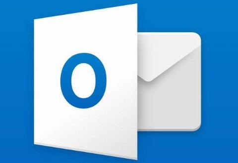 Outlook邮箱客户端设置账户的操作内容讲述
