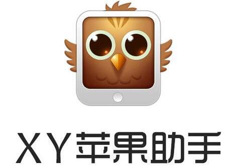 XY苹果助手备份应用数据的详细步骤讲述
