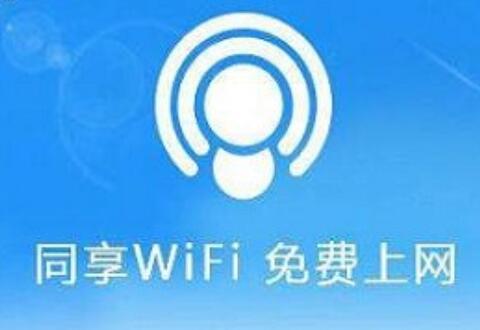 wifi共享精灵用不了的处理操作讲述