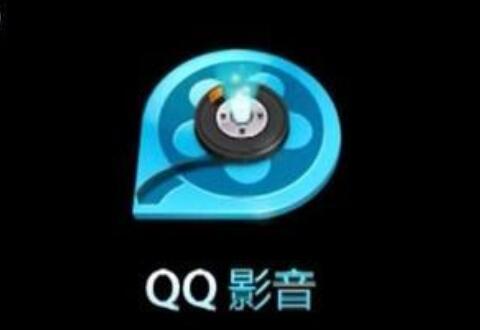 QQ影音实现加速播放的图文操作流程