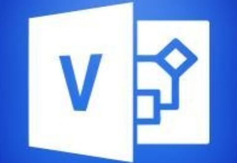 Microsoft Visio保护文档的简单操作讲解