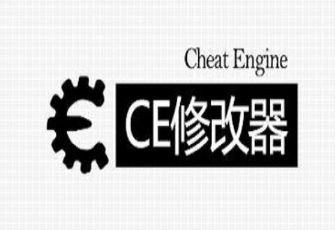 Cheat Engine(ce修改器)修改金钱的操作教程分享