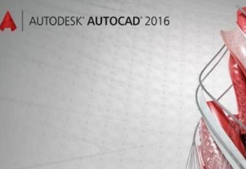 AutoCAD2016(64)制作铁路雷车运行图的操作内容讲述
