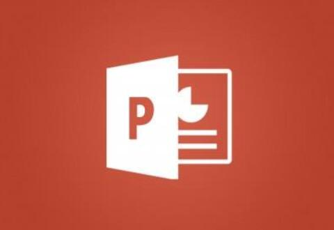 PowerPoint 2013制作翻书效果的图文教程