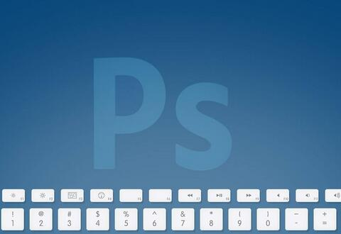 使用Photoshop CS5进行抠图的操作教程