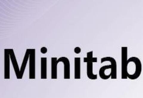 minitab制作CPK分析--能力分析图表的操作教程